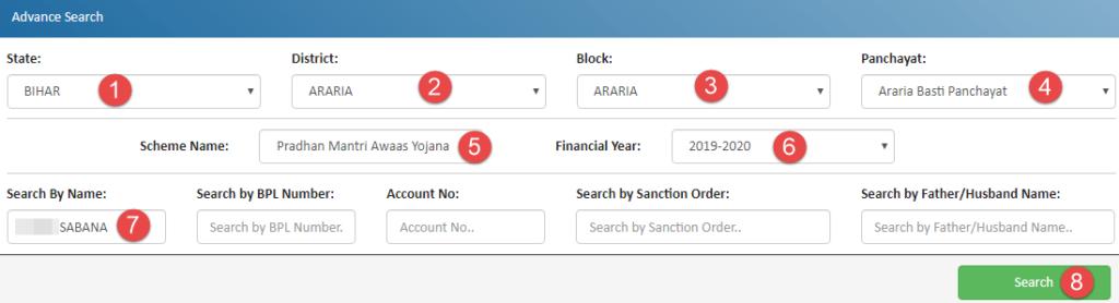 PMAY-Gramin-List-Search-Bihar